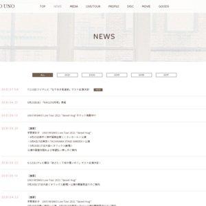 UNO MISAKO LIVE TOUR 2021 -Sweet Hug- 大阪1日目 昼公演
