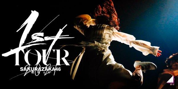 櫻坂46 「1st TOUR 2021」 愛知公演2日目