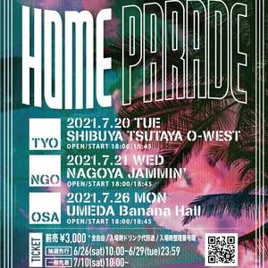 HOME PARADE 大阪