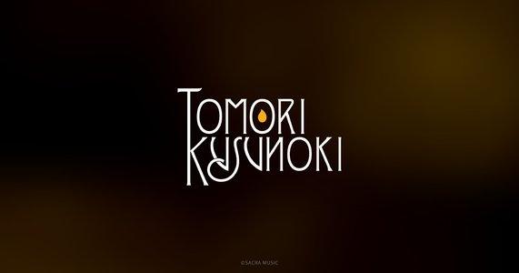 楠木ともり配信限定ソロライブ Tomori Kusunoki Story Live「LOOM-ROOM #725 -ignore-」