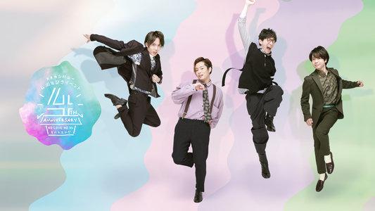 K4カンパニー 『4周年記念イベント~NO LOVE NO K4夏の大出勤祭~』昼の部