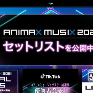 ANIMAX MUSIX 2021 YOKOHAMA Part2