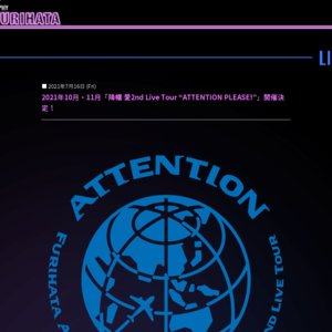 """「降幡 愛2nd Live Tour """"ATTENTION PLEASE!""""」Zepp Haneda"""