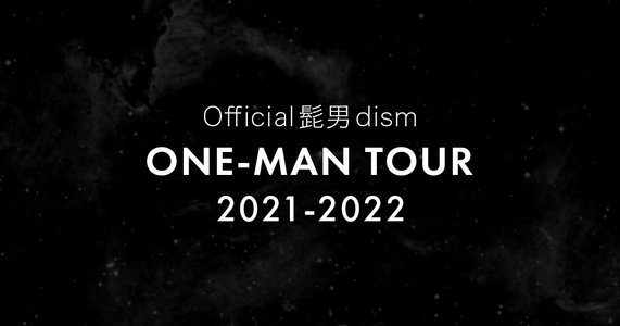 Official髭男dism全国アリーナツアー『Official髭男dism one - man tour 2021 – 2022 -Editorial-』