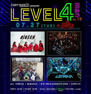 【LEVEL4-man vol.19】