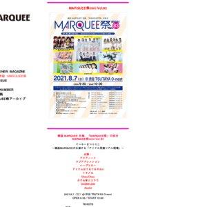 MARQUEE祭mini Vol.83