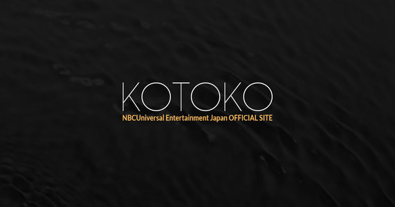 "KOTOKO Acoustic Live Tour ""心音2""~頑張ってるあなたへ。音泉寄ってこ?~ 兵庫公演"