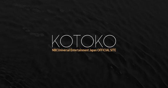 """KOTOKO Acoustic Live Tour """"心音2""""~頑張ってるあなたへ。音泉寄ってこ?~ 神奈川公演"""