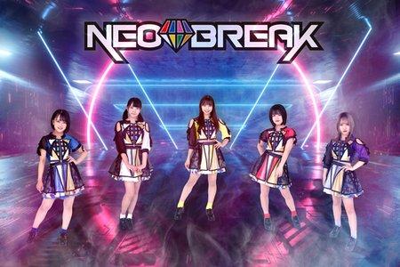 【開催中止】NEO BREAK定期公演Vol.120