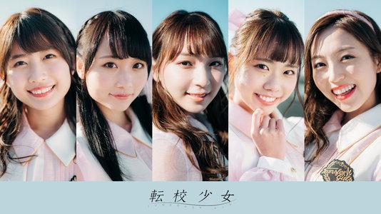 【8/7】Starry Night 2マンスペシャル@恵比寿CreAto 二部