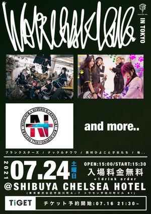 WARUGAKI GIG TOKYO 無料開催
