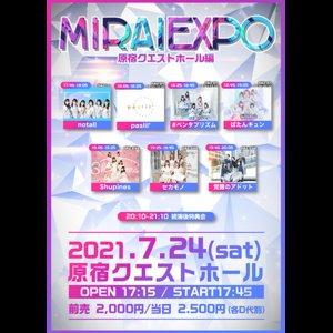 MIRAI EXPO ~原宿クエストホール 編~