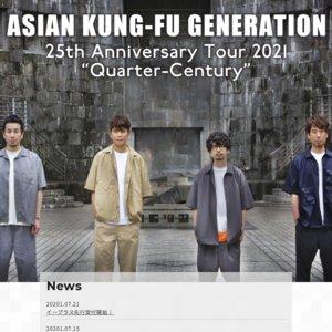 "ASIAN KUNG-FU GENERATION 25th Anniversary Tour 2021 ""Quarter-Century"" 東京公演"