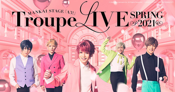 MANKAI STAGE『A3!』Troupe Live SPRING 8/21 ソワレ