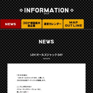 居酒屋えぐざいる LDHガールズジャックDAY Girls²パフォーマンス出演 2021/7/30 13:00