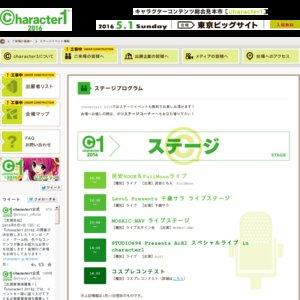 character1 内イベント 公式セレモニー