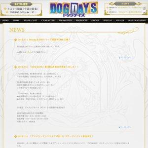 【中止】アニメコンテンツエキスポ2011 REDステージ 「DOG DAYS」