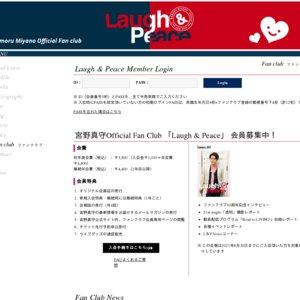Laugh & Peace ファンクラブイベント2021 ~10th Anniversary~ 夜公演