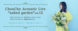 """ChouCho Acoustic Live""""naked garden""""vol.12 大阪昼公演"""