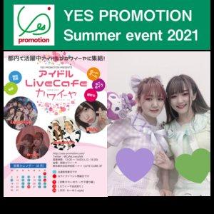 YES PROMOTION PRESENTS『アイドル Live Cafe♥♥ カワイーヤ』 2021年8月4日