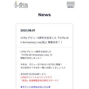 i☆Ris 9th Anniversary Live ~Queen's Message~