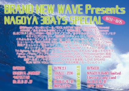 「BRAND NEW WAVE presents NAGOYA 3DAYS SPECIAL」DAY3