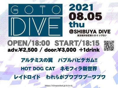【出演者変更】GoTo DIVE Vol.27