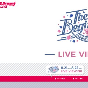 BanG Dream! 9th☆LIVE「The Beginning」 LIVE VIEWING 1日目