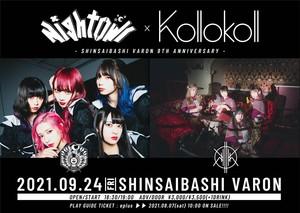 NightOwl × Kolokol -心斎橋VARON 9th ANNIVERSARY-