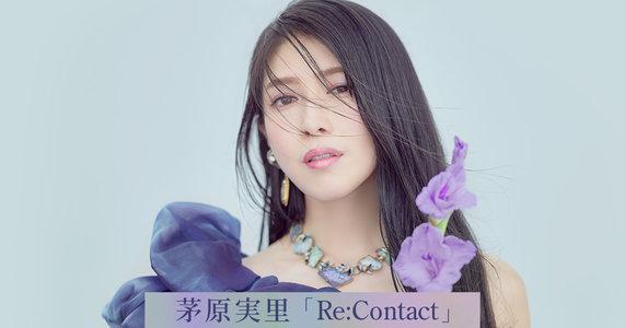 Minori Chihara the Last Live 2021 〜Re:Contact〜
