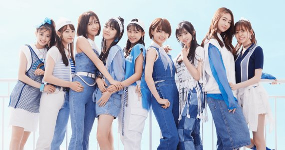 Girls² First Live Tour -Enjoy The Good Days- 愛知公演 11/21 夜公演