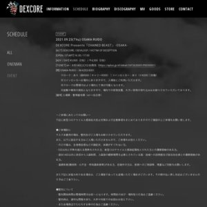 DEXCORE Presents「CHAINED BEAST」 -OSAKA-