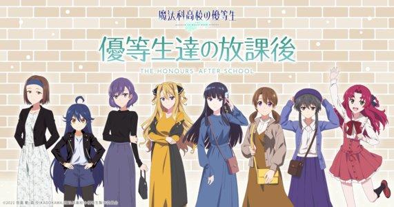 「魔法科高校の優等生」スペシャルイベント【昼公演】