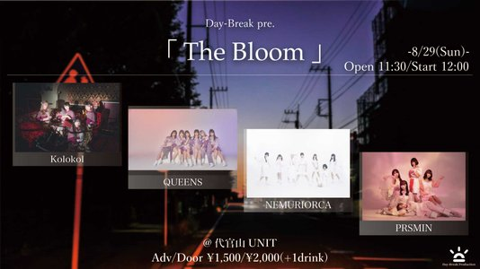 The Bloom 8/29