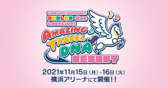 ラブライブ!サンシャイン!! AZALEA 2nd LoveLive! ~Amazing Travel DNA Reboot~ Day1