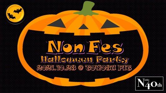Non Fes Halloween Party