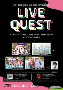 FM OSAKA ai Night 2021~LIVE QUEST~