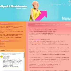 MIYUKI HASHIMOTO Winter Live 2022 -yell!!- 第1部 ~Latte side~