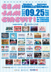 GEM JAM CIRCUIT!supported by WithLIVE