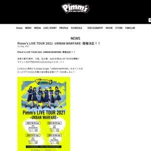 Pimm's LIVE TOUR 2021 -URBAN WARFARE- 東京