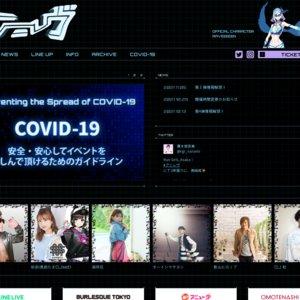 アニレヴ2021 in チームスマイル 豊洲PIT【DAY1】