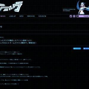 アニレヴ2021 in チームスマイル 豊洲PIT【DAY2】