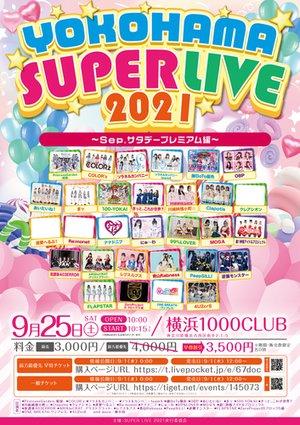 「YOKOHAMA SUPER LIVE 2021」〜Sep.サタデープレミアム編〜 2021.9.25