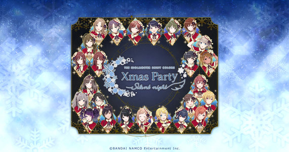 THE IDOLM@STER SHINY COLORS Xmas Party -Silent night- Day2