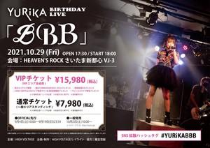 YURiKAワンマンライブ「BBB」