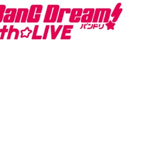 BanG Dream! 9th☆LIVE「Mythology」 LIVE VIEWING 1日目