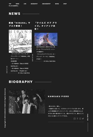 感覚ピエロ 『アバンチュールで候』 東京公演