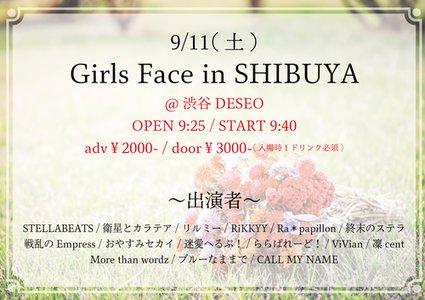 Girls Face in SHIBUYA 2021/9/11