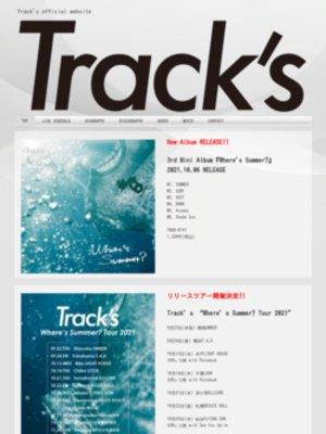 "Track's ""Where's Summer? Tour 2021"" & Paledusk ""JAPAN TOUR 2021"" 千葉公演"