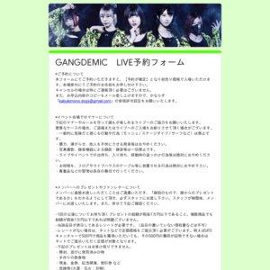 GANGDEMIC Haruto Birthday Party 2021/9/17